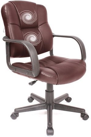 Relaxzen Back Massage Leather Office Chair (Price Drop)
