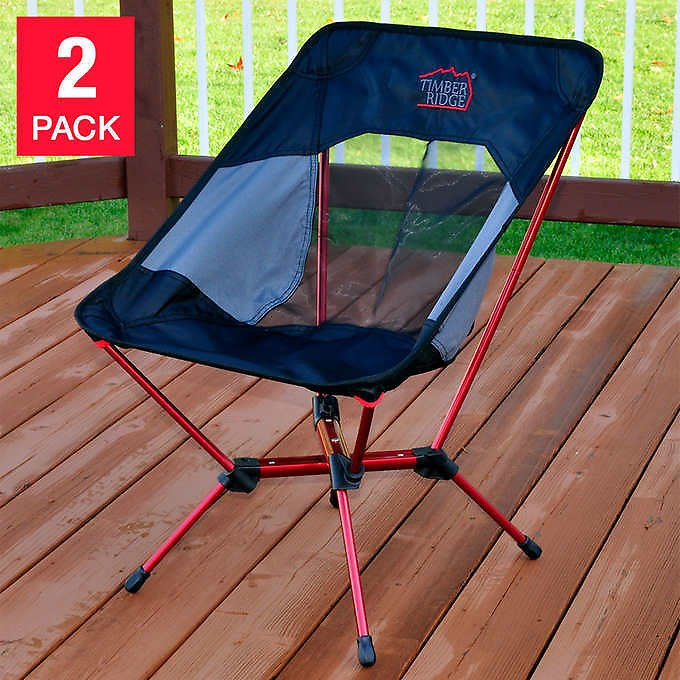 2-Pack Lightweight Backpacking Chair (Ships Free)