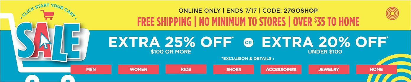 Extra 25% Off Home Sale - JCPenney