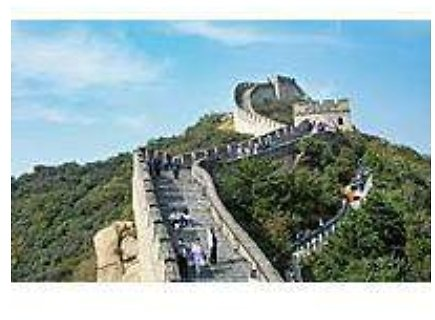 Cheap Flights from St Louis to Beijing At Skyscanner