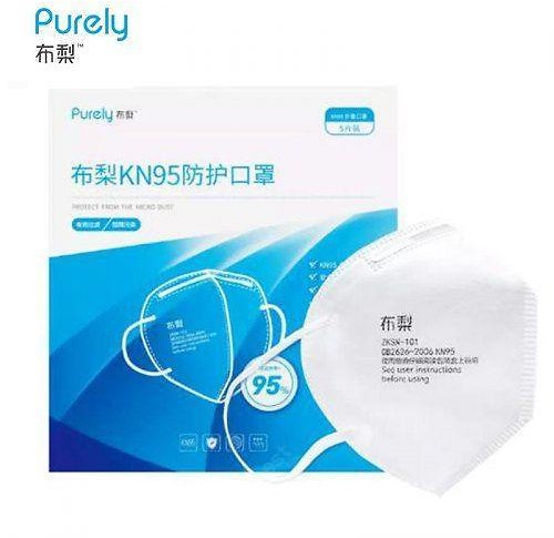 5PCS Purely KN95 Non-medical Filter Face Mask Smog By Layer Filtering from Xiaomi Youpin