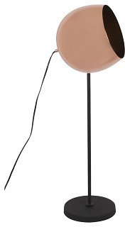 56% Off On Reverb Floor Lamp, Copper