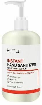 12% OFF E-Pu Instant Hygienic Hand Sanitizer Gel with Aloe 500 Ml/16.9 Oz