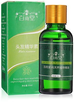 Natural Plant Extract Hair Care Essence Essential Oil