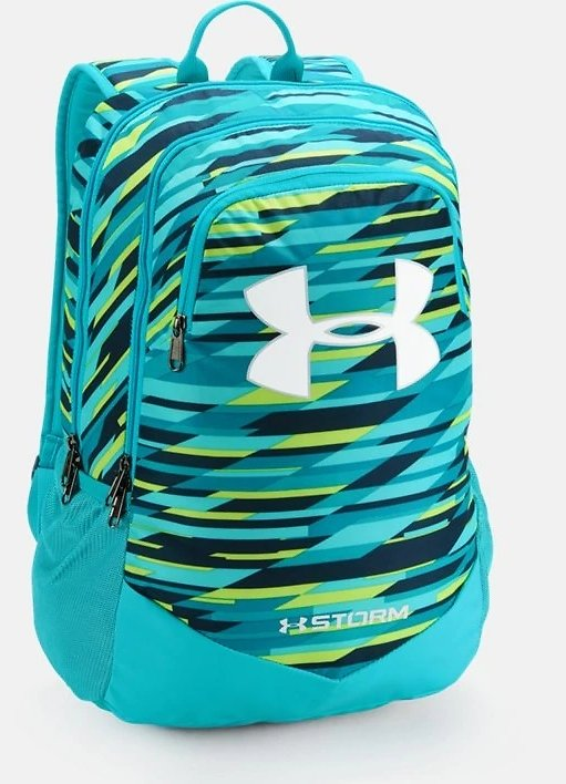 Under Armour: 25% Off All Backpacks