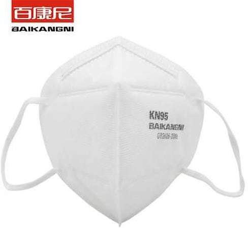 BAIKANGNI Protective Mask KN95 Dustproof Anti-Fog Breathable Filter Mask Non-Medical 20PCS
