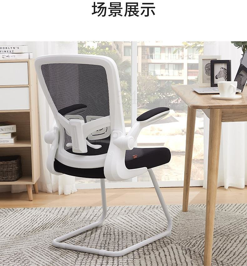US $113.96 23% OFF| Computer Chair Office Chair Desk Writing Learning Chair Gaming Chair Student Chair Back Home Simple| | - AliExpress