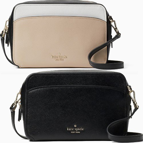 Lauryn Camera Bag (4 Colors)