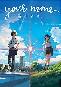 Your Name. (Original Japanese Version) (Subbed)