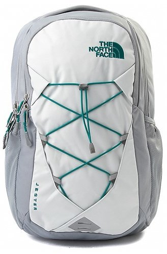 Womens The North Face Jester Backpack - Tin