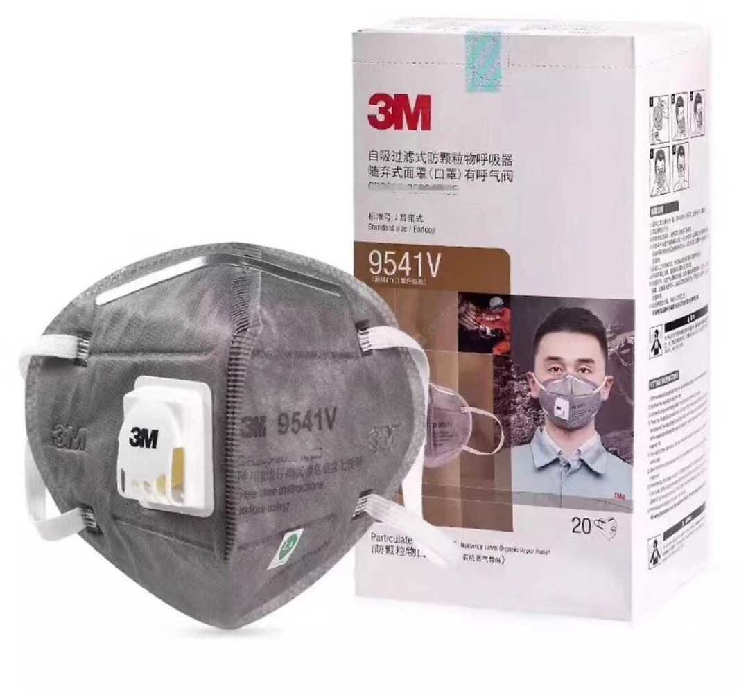 3M 9542V 9541V KN95 Protective Masks Particulate Respirator with Valve Actived Carbon Mask Safety Mask Anti-dust Fog Haze Mouth Mask Sale, Price & Reviews | Gearbest