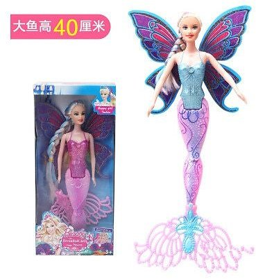 US $2.4 |2020 New Fashion Swimming Mermaid Doll Girls Magic Classic Mermaid Doll With Butterfly Wing Toy For Girl's Birthday Gifts|swimming Mermaid Doll|mermaid Dolldoll Girl - AliExpress