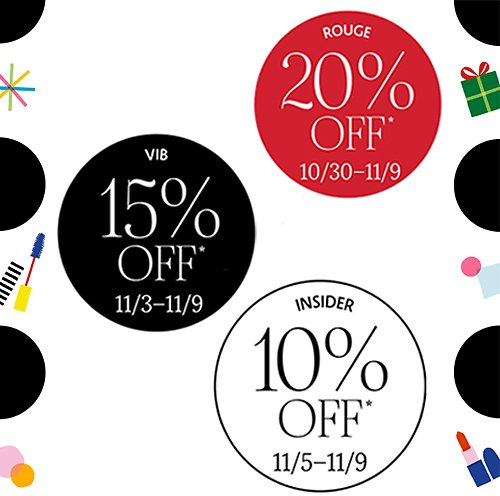 Up to 20% Off Holiday Savings Event