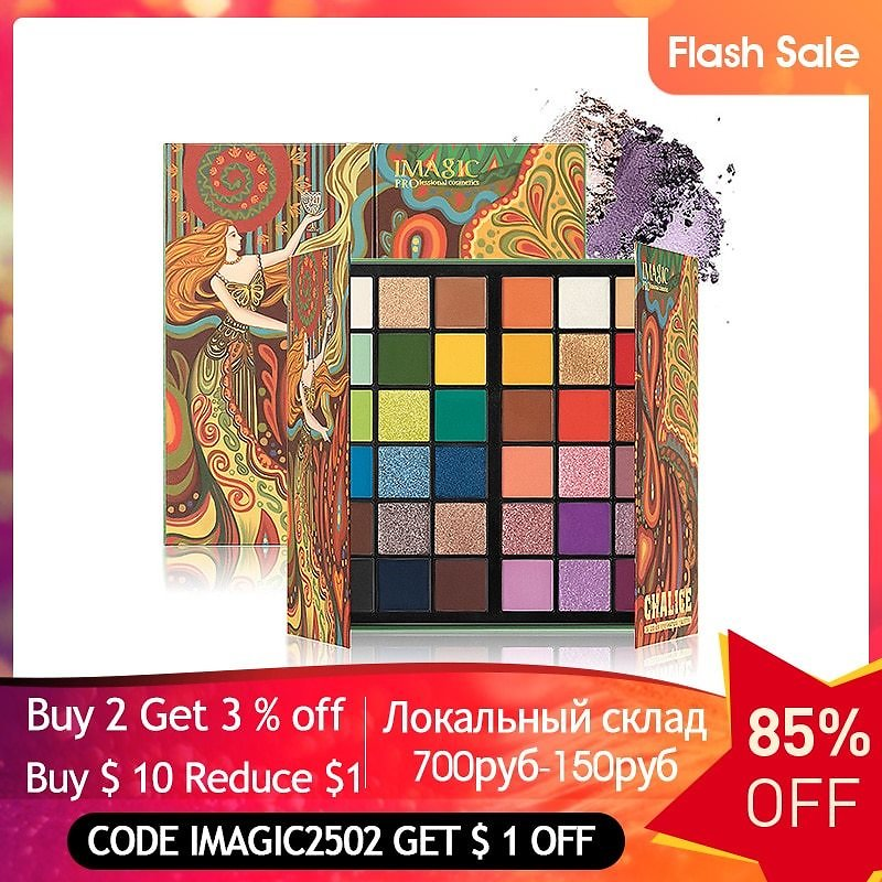Eyeshadow Powder Pearlescent Rainbow Holy Grail Palette Make Up Palette Shimmer 36 Colors Eyeshadow Matte