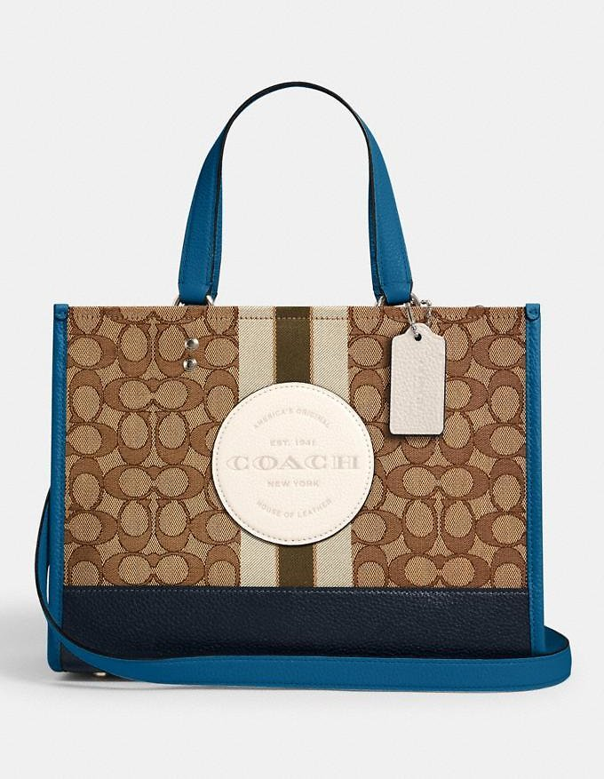 Dempsey Carryall in Signature Jacquard with Stripe and Coach Patch (5 Colors)