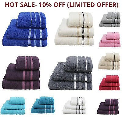 LUXURY Pure Egyptian Cotton Towel Bale 600 GSM Hand and Bath Towels Bath Sheets