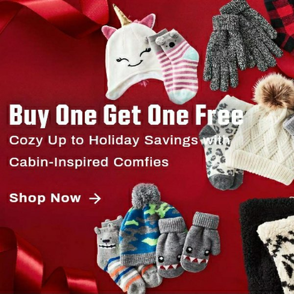 BOGO Free Cozy Cabin Accessories At Dick's Sporting Goods