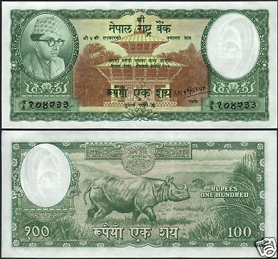NEPAL 1961 SCARCE Rs 100 BANKNOTE with RHINOCEROS - PICK #15, Sign 8 UNC Scarce