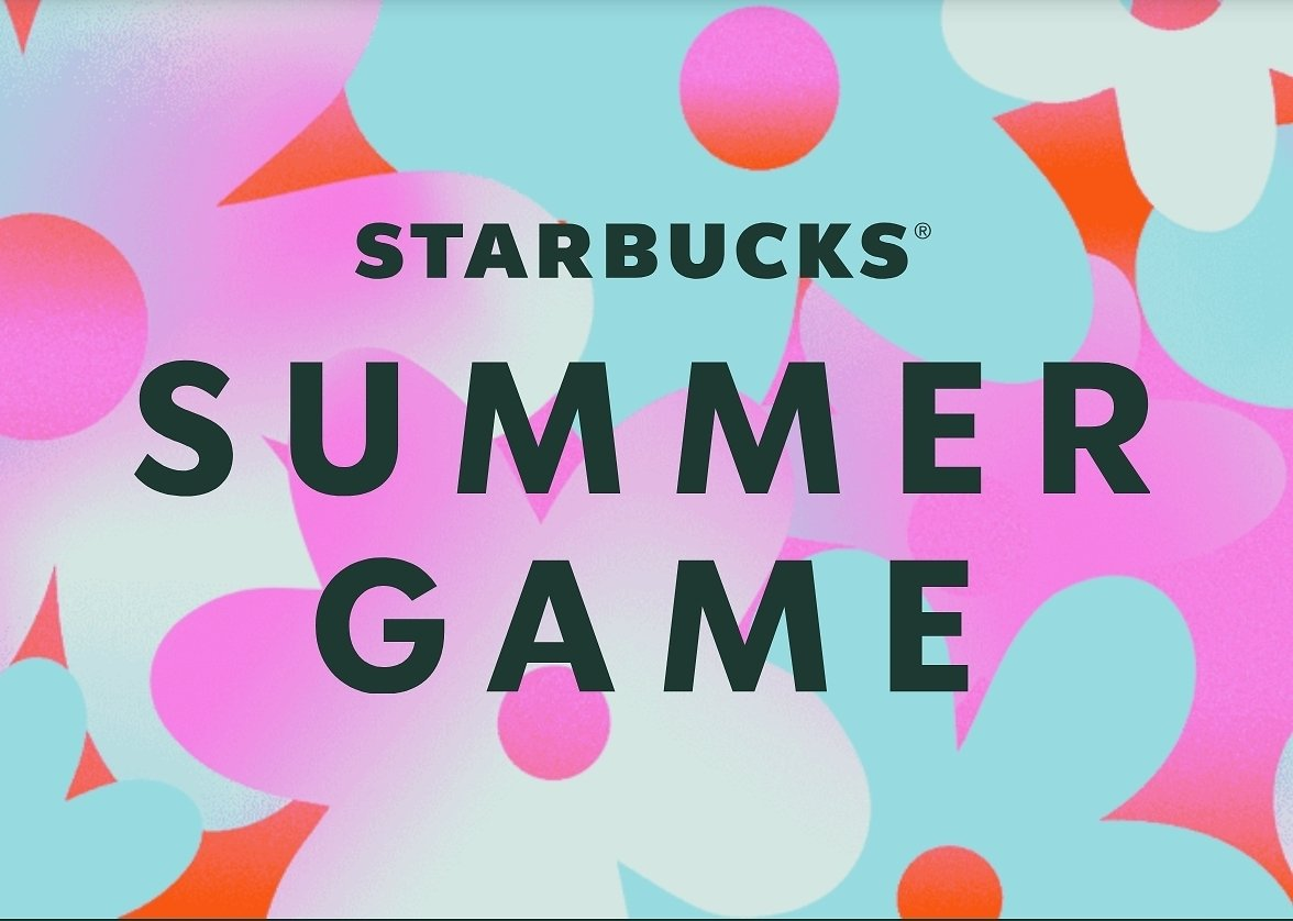 Starbucks Summer Game is coming…