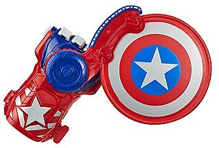 Nerf Power Moves Marvel Avengers Captain America Shield Sling Kids Roleplay & Reviews - Home
