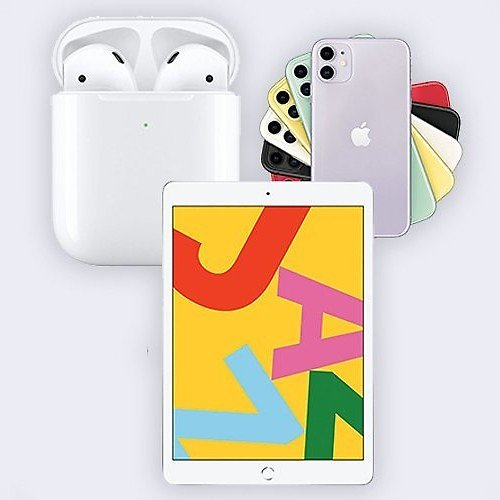 Up To $500 Off Apple Shopping Event Sale
