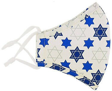 STARS OF DAVID Kids Size Washable Reusable Face 100% Cotton Mask + 1 Filter