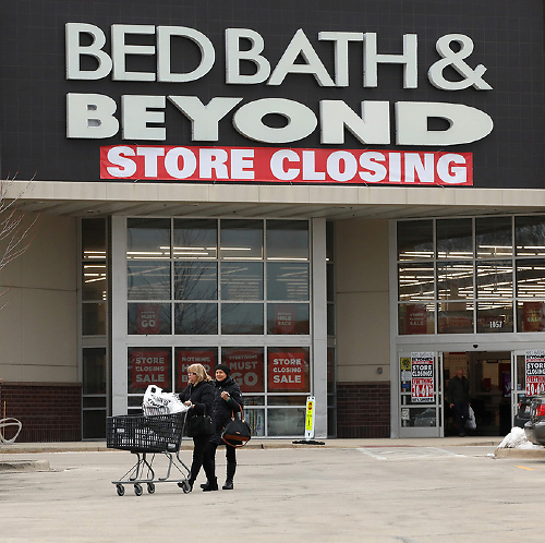 43 Stores Closing by February 2021
