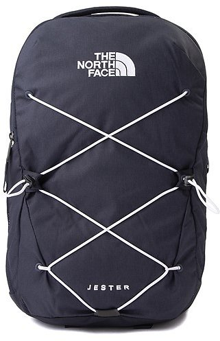 The North Face Jester Backpack (3 Colors) - Ships Free