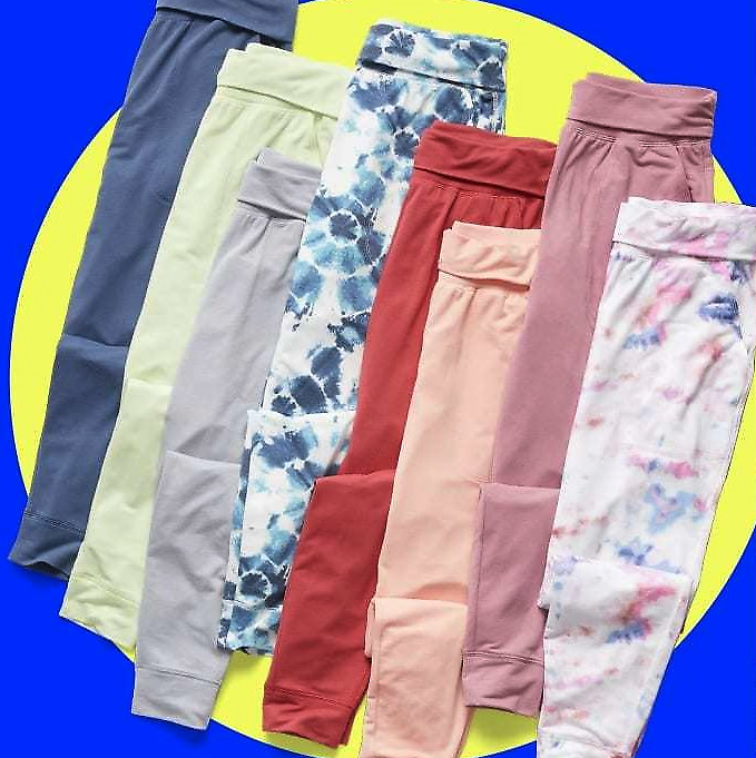 Today Only! $14 Adults' Joggers