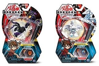 Bakugan Ultra Ball