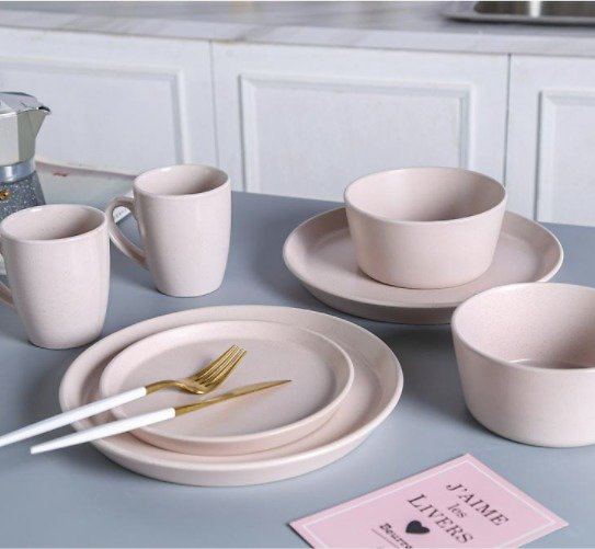 Up to 45% Off Home Décor Special Buy Of The Week