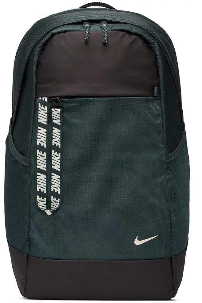 Nike Essentials Backpack - Pictured