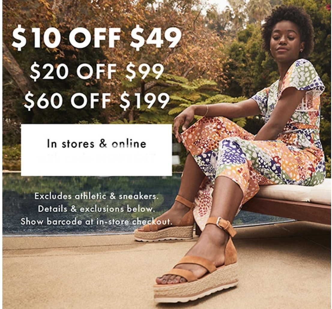 Uo to $60 Off - DSW