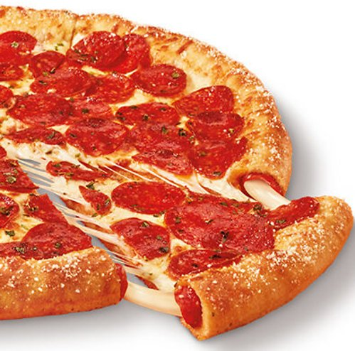 Free Pepperoni Or Cheese Pizza W/P Of $15+ For Delivery