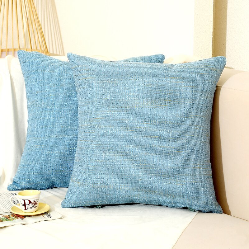 Almarin Square Pillow Cover (Set of 2)