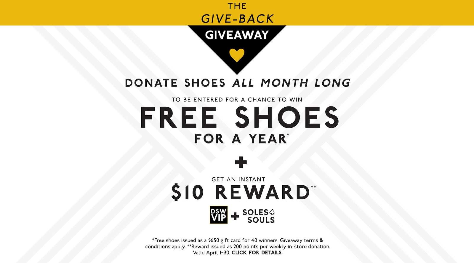 Get A $10 Reward (AKA 200 POINTS) W/ Donate Old Shoes