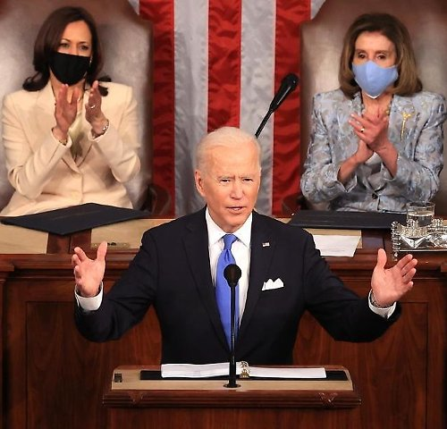Biden Promises to Lift 'Left-Behind & Forgotten' Americans with His Ambitious Economic Agenda