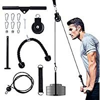 DEBOOB LAT Pulldown Cable Pulley Attachments Set for $29.82
