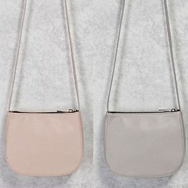 Forever 21 Crossbody Bag (2 Colors) + Free Shipping