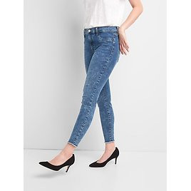Price Drop! GAP Washwell Mid Rise Ankle Jeggings