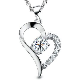You Are The Only One in My Heart Sterling Silver Pendant Necklace