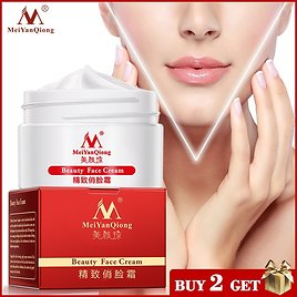 US $3.68 90% OFF|Slimming Face Lifting and Firming Massage Cream Anti Aging Whitening Moisturizing Beauty Skin Care Facial Cream Anti Wrinkle|lifting Face Cream|lifting Gellifting Shackles - AliExpress