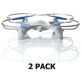 """2-Pack Lumi Gaming Toy 8.25"""" Quadcopter Drone for IOS & Android with Bluetooth 793713772943"""