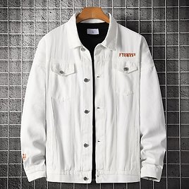 Large Size Men's Casual Men's Fall And Winter Jacket Wide Prednisone Plus Fertilizer To Increase The Influx Of Money Embroidered Jacket