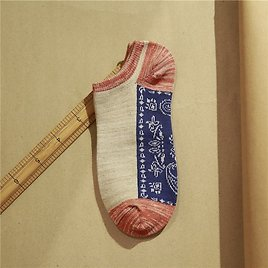 Spring And Summer National Wind Cotton Men's Socks Cotton Socks Male Socks Men's Socks Fan Art