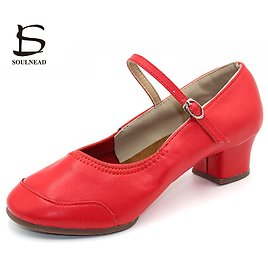 US $9.71 63% OFF|Dance Shoes For Women Low Heeled Square Dancing Shoes Latin Salsa Dance Shoes Soft Sole Outdoor Dance Shoes Spring Size 34 42|teacher Dance Shoes|ballet Shoesballet Shoes for Women - AliExpress