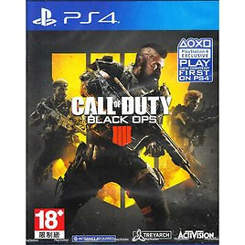 Call of Duty Black Ops 4 Playstation 4 PS4 - Brand New - Region Free 5030917258206