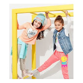 60-80% Off Kids Activewear + More Ways to Save