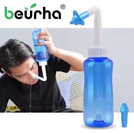 300ml Nasal Wash Nose Cleaner For Adults & Children