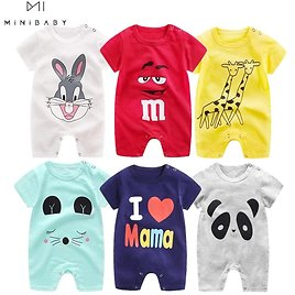 47% Off Baby Jumpsuits